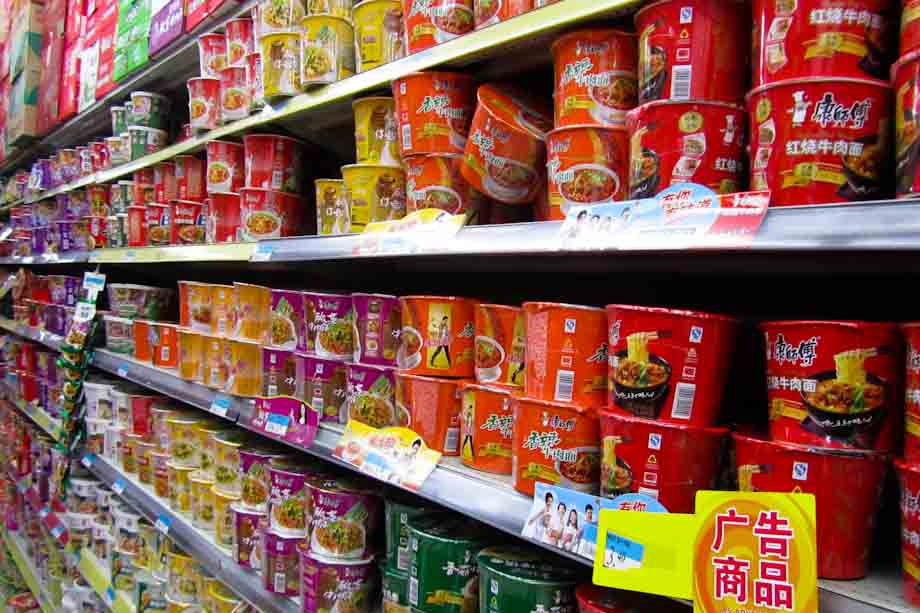 supermarket china