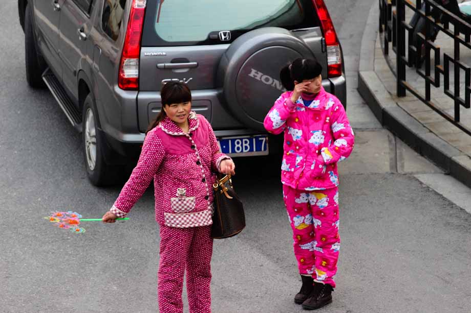 pijiama in China