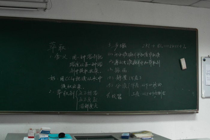 study in a chinese highschool