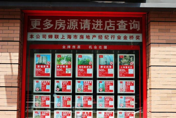 rent in shanghai