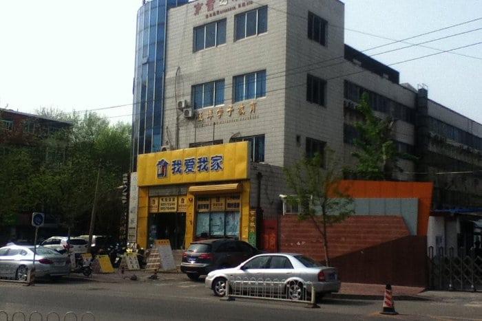rent an apartment in beijing