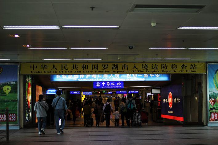 visado chino hong kong