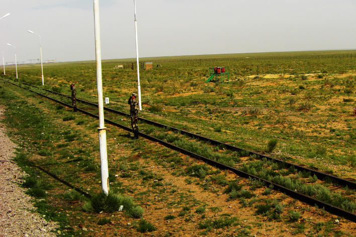 Border Mongolia China