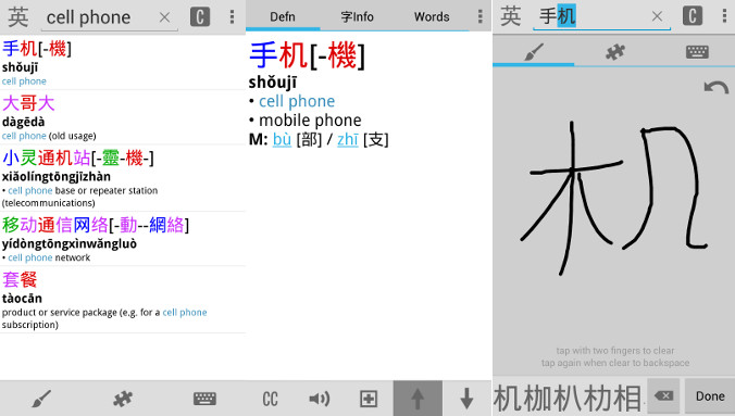 Best app for learning Chinese