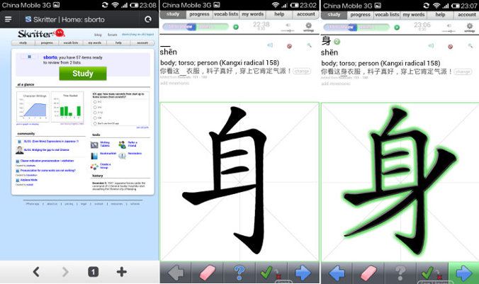 Best Android app to learn how to write chinese characters