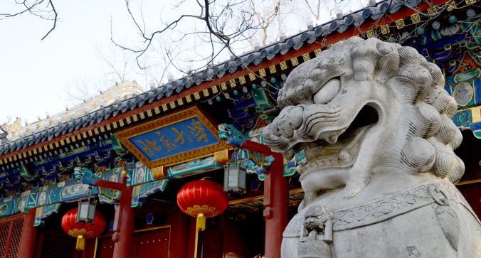 PekingX - Free Courses from Peking University | edX