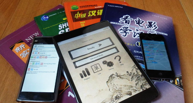 Best apps to learn Chinese