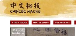 Chinese Hacks