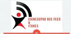 ChinesePod blog