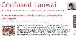 Confused Laowai