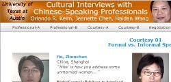 Cultural Interview