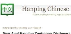 Hanping