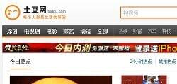 Tudou and Youku