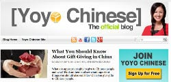 Yo Yo Chinese blog