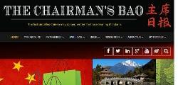 The chairman bao