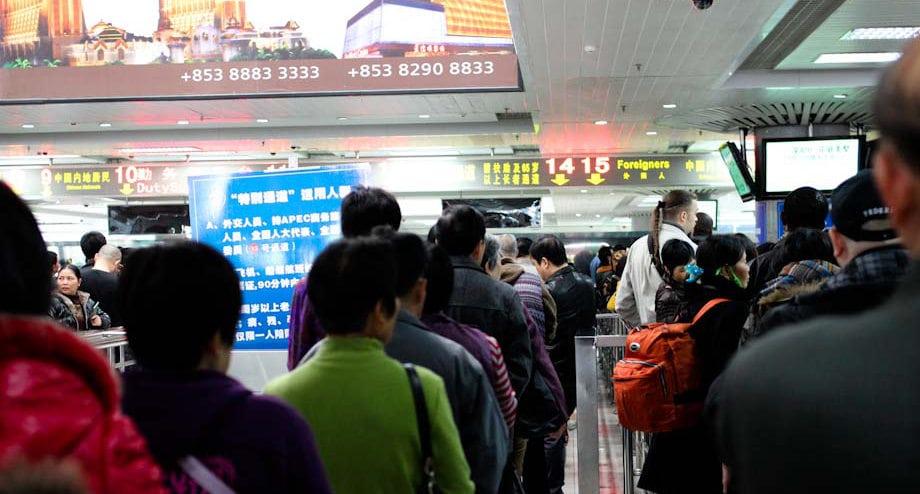 Borders Zhuhai Macau