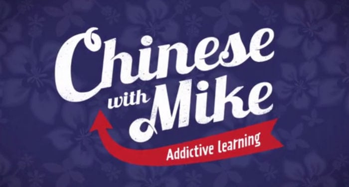 Chinese with Mike