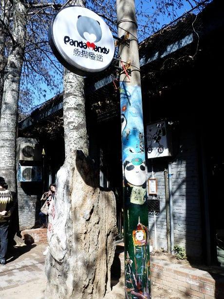 798 Beijing art district