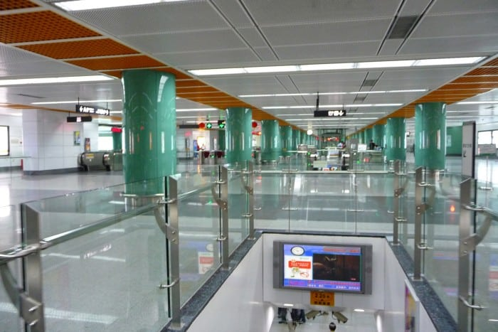 Luo Hu Metro Station