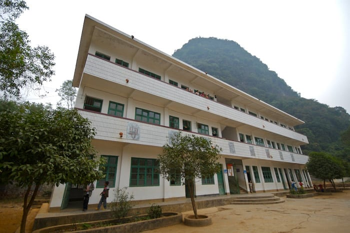 Hei Hu School