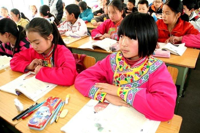 Provincial Classroom