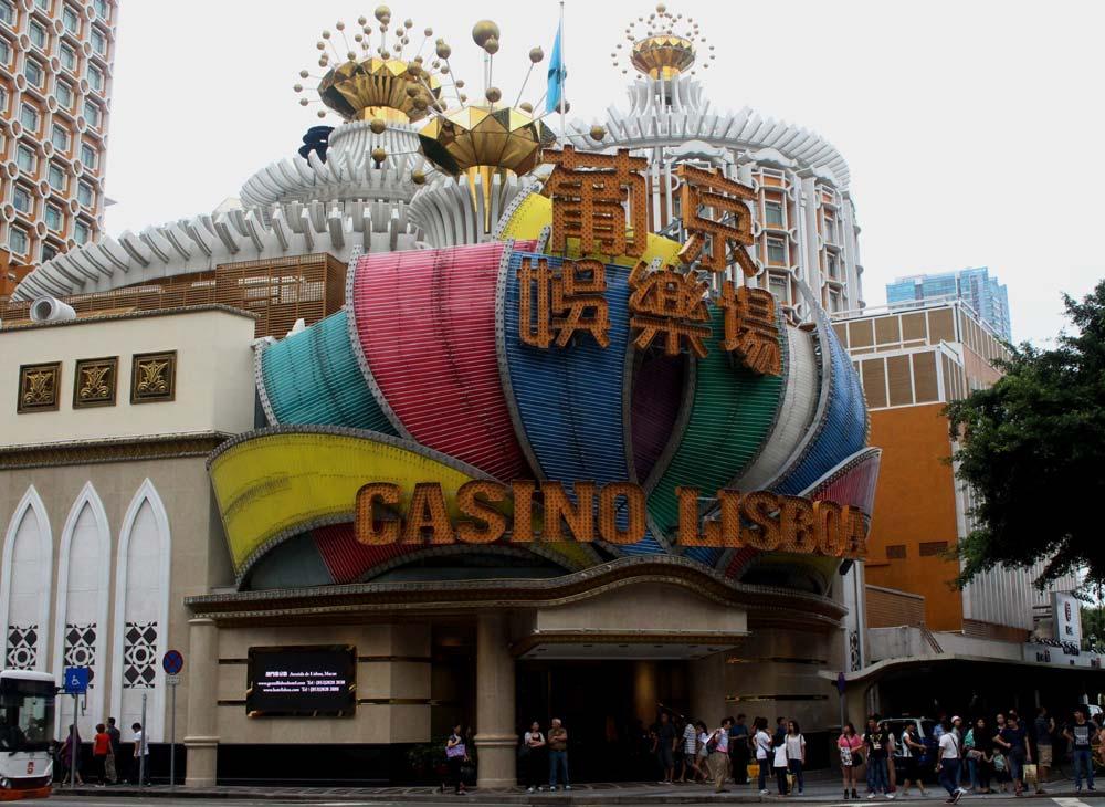 Macau-Lisboa