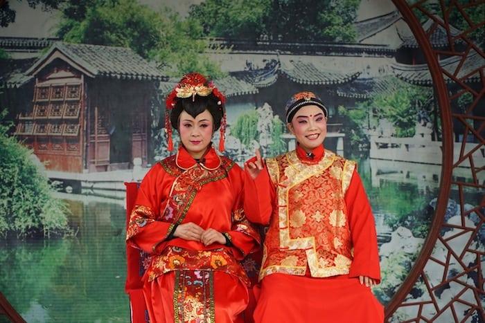 Exhibition of Kunqu Opera