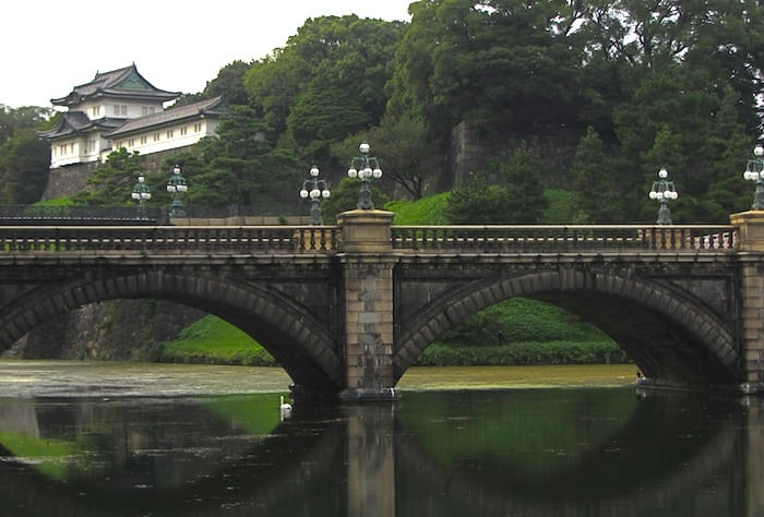 The Imperial Palace from outside