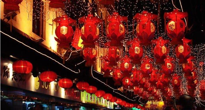 Chengyu List