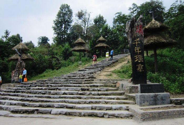 Nangang stairs