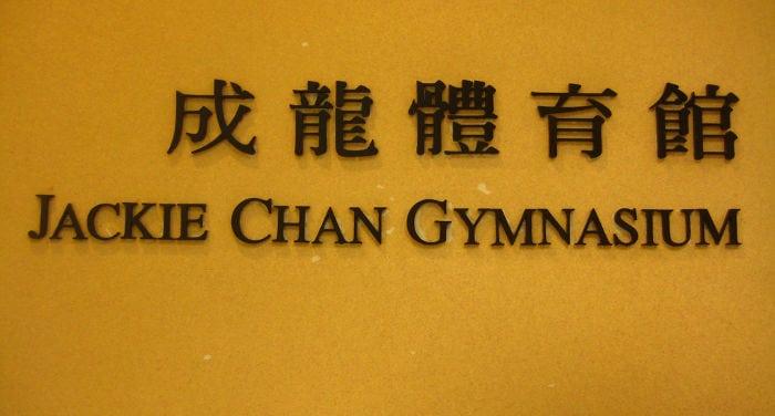 Chinese slang