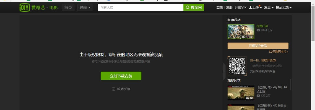 unblock youku china vpn server