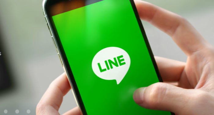How to Access Line in China