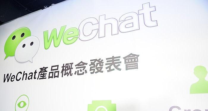 Chinese social media and blog platforms