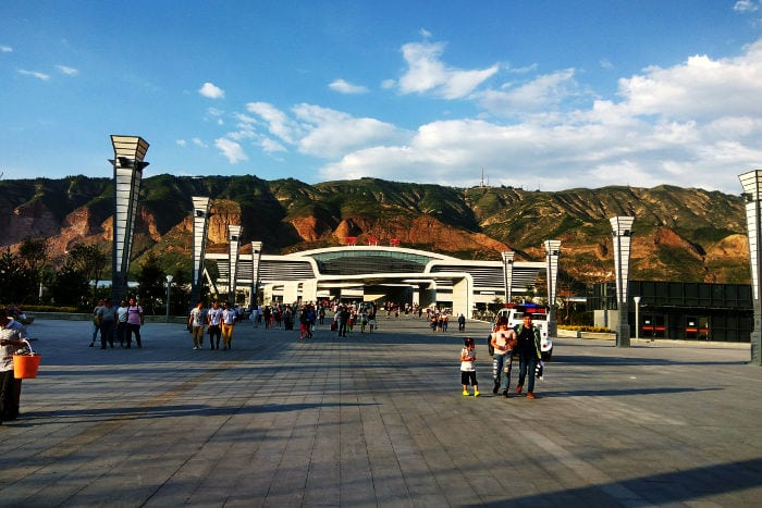 Xining Qinghai Train Station