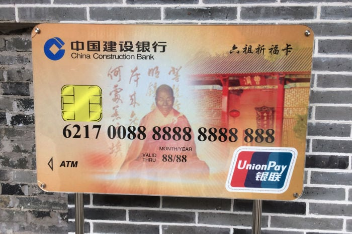 union pay chinese bank circuit
