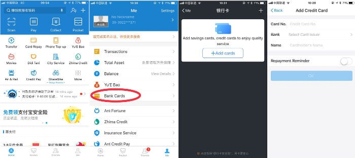 pay with Alipay