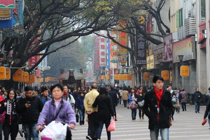 Beijing Street - Guangzhou