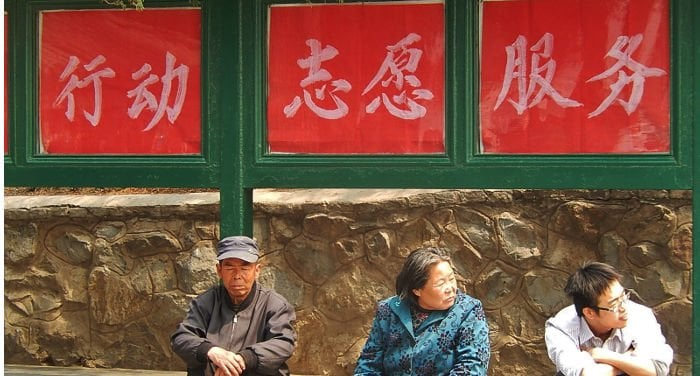 Simplified Characters and Traditional Characters