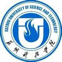 Suzhou University of Science and Technology