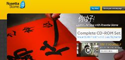 Rosetta Stone Chinese Course