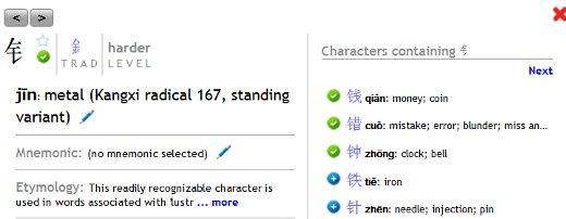 caracteres chinos