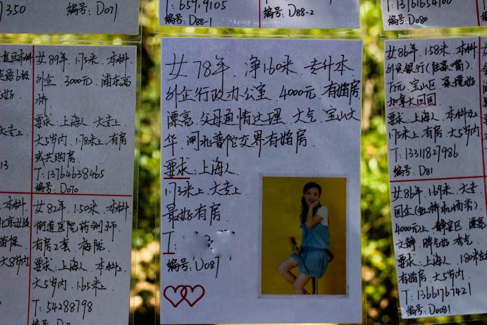 El mercado de solteros Shanghai