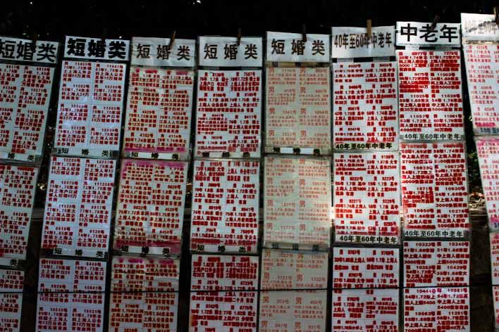 Solteros en China