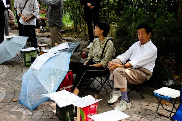 Soltero en China