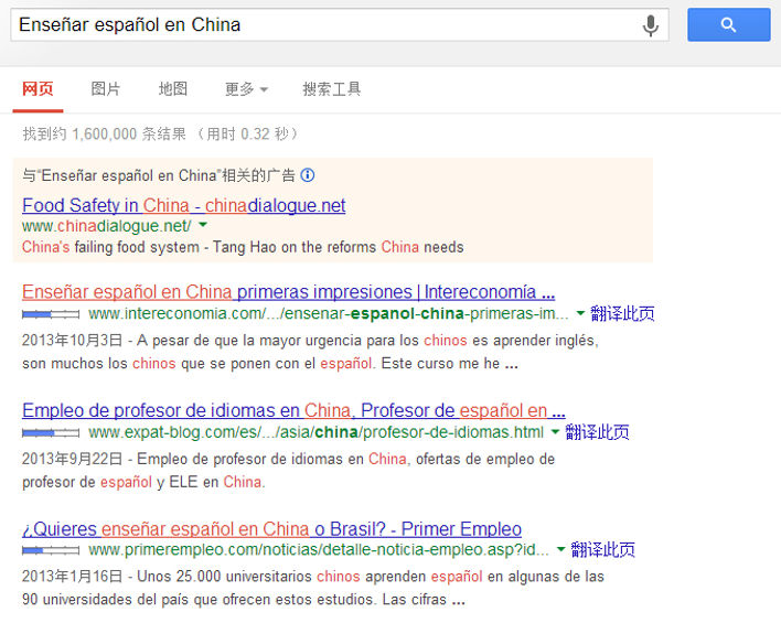 Encontrar empleo en China