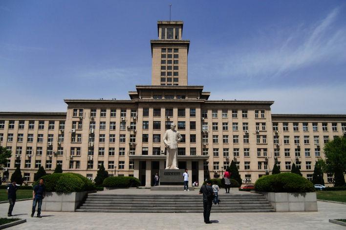 Cursos de Chino en China