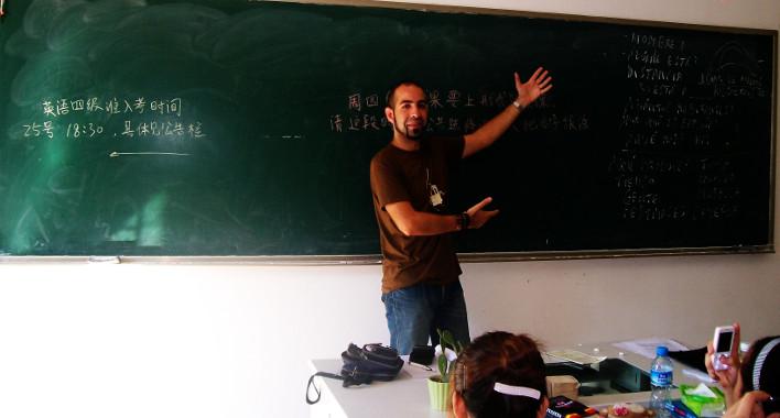 Enseñar español en China