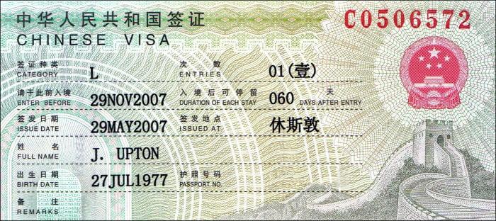 visado chino