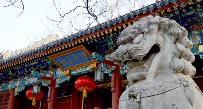 Estudiar chino en Beijing